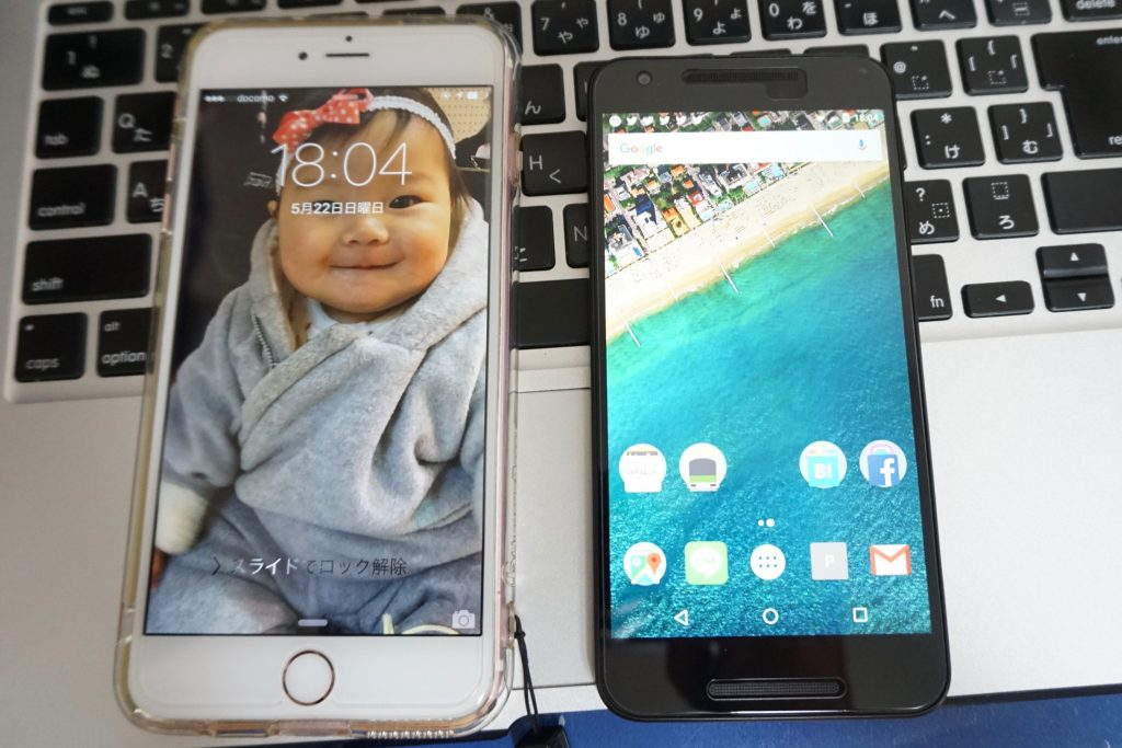 Nexus5x iPhone6S Plus